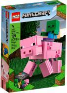 Конструктор LEGO Minecraft Свинья и малыш-зомби 21157