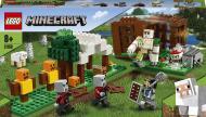 Конструктор LEGO Minecraft Лігво розбійників 21159
