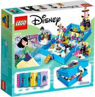 Конструктор LEGO Disney Princess Книга пригод Мулан 43174