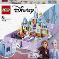 Конструктор LEGO Disney Книга пригод Анни та Ельзи 43175