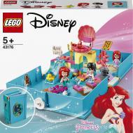 Конструктор LEGO Disney Princess Книга пригод Аріель 43176