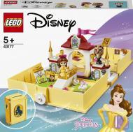 Конструктор LEGO Disney Princess Книга пригод Белль 43177