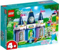 Конструктор LEGO Disney Princess Святкування в палаці Попелюшки 43178