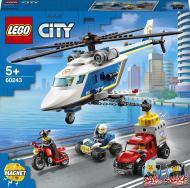 Конструктор LEGO City Погоня на поліцейському гелікоптері 60243