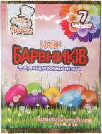 Набір барвників для великодніх яєць