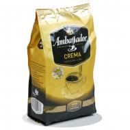 Кофе в зернах Ambassador Crema 1 кг (4051146000986)