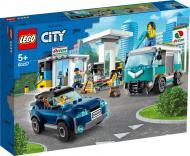 Конструктор LEGO City Станція техобслуговування 60257