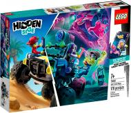 Конструктор LEGO Hidden Side Пляжний баггі Джека 70428