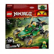 Конструктор LEGO Ninjago Рейдер джунглів 71700