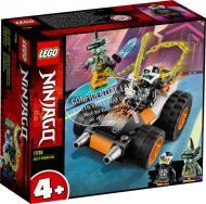 Конструктор LEGO Ninjago Швидкісний автомобіль Коула 71706