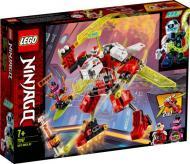 Конструктор LEGO Ninjago Робот-літак Кая 71707