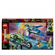 Конструктор LEGO Ninjago Швидкісні рейсери Джея і Ллойда 71709