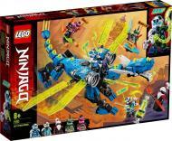 Конструктор LEGO Ninjago Кібердракон Джея 71711