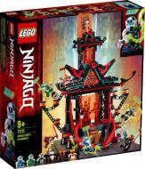 Конструктор LEGO Ninjago Імперський храм божевілля 71712