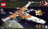 Конструктор LEGO Star Wars Винищувач X-Wing По Демерона 75273