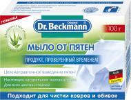 Мыло Dr. Beckmann Мыло от пятен 100 г