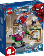 Конструктор LEGO Super Heroes Загроза Містеріо 76149