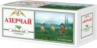 Чай зелений Azercay з чабрецем 25 шт. (4760062101713)
