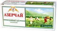 Чай зелений Azercay 25 шт. (4760062101720)