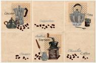 Плитка InterCerama LUCIA декор бежевий cвітлий Д 21 021 23x35