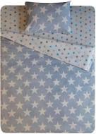Комплект постільної білизни Зірки блакитні 2,0 білий із блакитним UP! (Underprice)