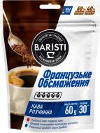 Кава розчинна Baristi 60 г (ФРАНЦУЗЬКЕ ОБСМАЖЕННЯ)