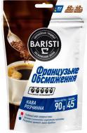 Кава розчинна Baristi 90 г (ФРАНЦУЗЬКЕ ОБСМАЖЕННЯ)