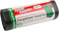 Мішки для сміття Гривня Петрівна надміцні 160 л 10 шт. (2250707045011)