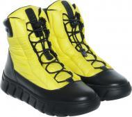 Ботинки Bressan Monaco-YEL Monaco-YEL р. 36 желтый