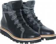Ботинки Bressan Solden-Gre Solden-Gre р. 41 серый