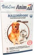 Нашийник AnimAll Vetline противопаразитарный для собак 60886