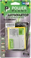 Акумулятор PowerPlant Sony Xperia C5 Ultra Dual/Z3+/Z4 2930 мА/г