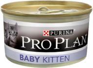 Консерва Purina Pro Plan Baby Kitten мус з куркою 85 г