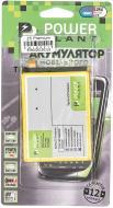 Акумулятор PowerPlant Sony Xperia Z5 Premium (LIS1605ERPC) 3430 мА/г