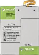 Акумулятор PowerPlant LG G6 (BL-T32) 3300 мА/г
