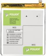 Акумулятор PowerPlant Meizu M5s (BA612) 2930 мА/г
