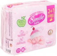 Дитячі вологі серветки Smile Baby для немовлят 2+1 216 шт.