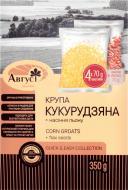 Крупа кукурудзяна Август у пакетиках для варіння 4 х 70 г + насіння льону 1 х 70 г (4820019601328)