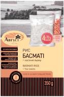 Рис Август Басмати в пакетиках для варіння 4 х 70 г + насіння льону 1 х 70 г