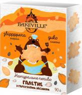 Печиво Bakeville галет з гарбузовим насінням Bakeville 90 г