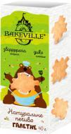 Десерт Bakeville Печиво галетное Bakeville Ваніль