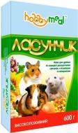 Корм Hobby meal Ласунчик високопоживний 600 г 10266