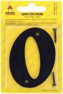 Цифра O  пластик чорний 70 мм