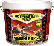 Родентицидний засіб від гризунів O.L.KAR Винищувач 4 кг