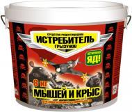 Родентицидний засіб від гризунів O.L.KAR Винищувач 8 кг