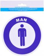 Табличка Хлопчик пластик синій 150 мм