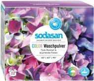 Пральний порошок для машинного та ручного прання Sodasan Compact Color 1,2 кг
