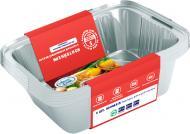 Комплект контейнерів із фольги Маестро Смак з кришками 430 мл 5 шт.