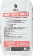 Вогнетривка суміш Мертель МП18 15 кг