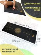 Килимок для йоги та фітнесу ONHILLSPORT Мандала PU-0212 183x68x0,4 см чорний